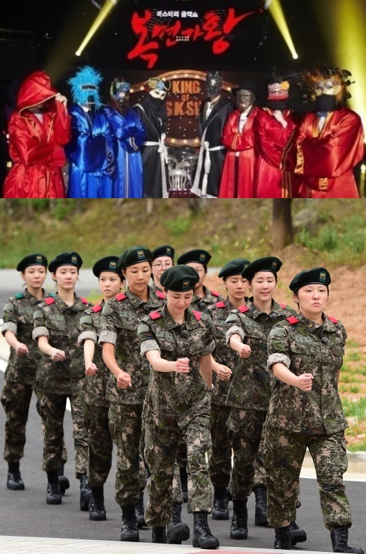 신흥강자 '복면가왕', 국민예능 '1박2일'에 밀렸다… 0.5%p차 접전