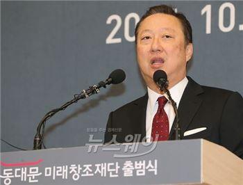 """박용만 두산 회장 """"동대문재단은 면세점 유치 전략 아니다"""""""