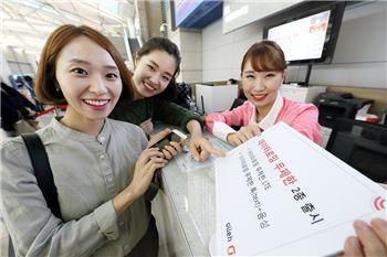 KT, 로밍 서비스 확대…신규 무제한 상품 2종 추가 출시