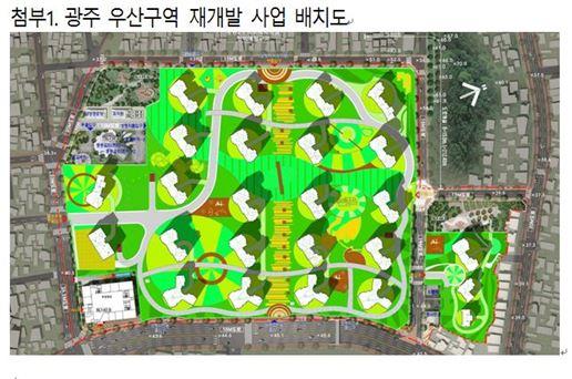 """금호산업 """"신규수주 1조5000억 돌파…올 2조5000억 전망"""""""