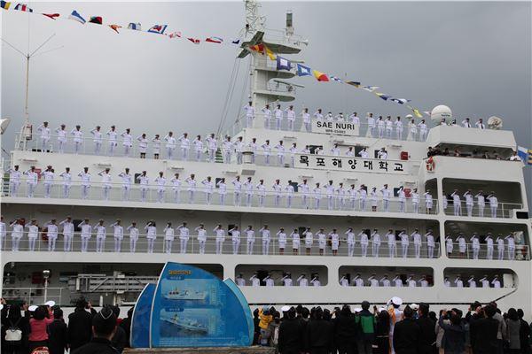 목포해양대학교, 국제항해 실습선 '출항'