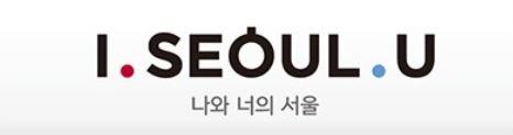 'I.SEOUL.U', 서울시 새 브랜드로 선정