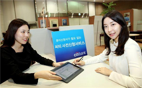 종이신청서 퇴출시킨 한국씨티은행의 '디지털 은행' 실험