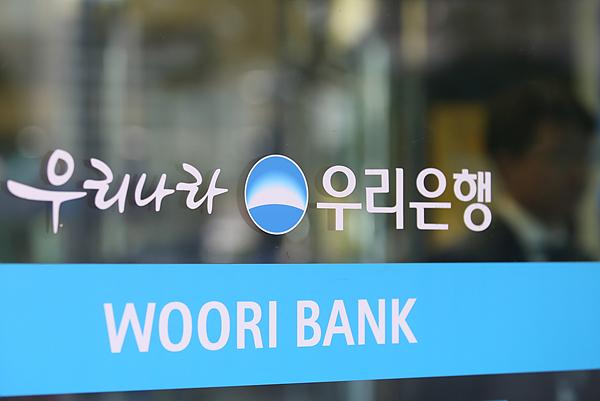 우리은행, 중도상환수수료 최대 0.8% 인하