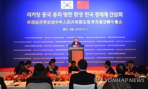 리커창 中 총리 간담회…이재용·정몽구 등 재계 총수 총출동
