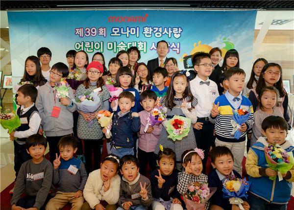 제39회 모나미 환경사랑 어린이 미술대회..대상 홍서연 학생