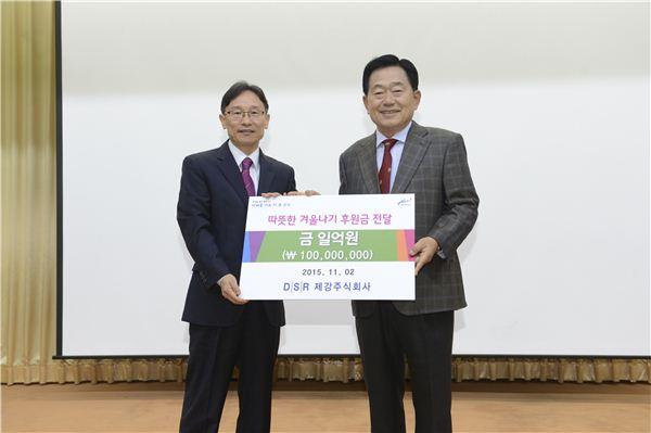 순천 DSR제강(주), 이웃돕기 성금 1억 전달