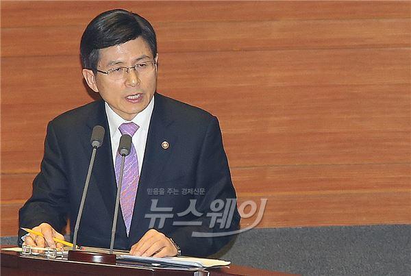 황 총리, 3일 교과서 국정화 대국민 담화문 발표