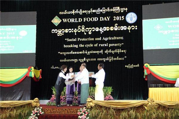 목포대, 미얀마 대통령 공로상 수상