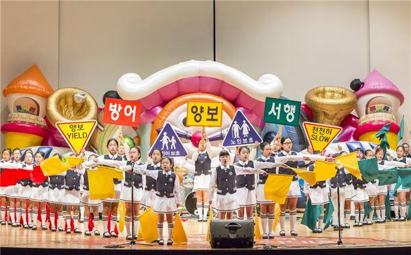 현대해상,'제6회 어린이 교통안전 음악대회' 개최