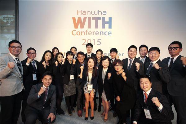 한화, 여성리더 육성 위한 '위드 컨퍼런스' 개최