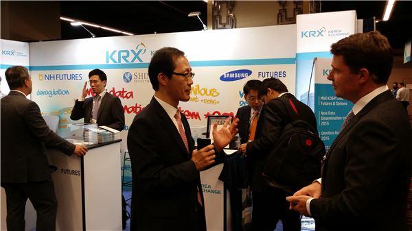KRX, 세계 최대 파생상품 엑스포서 파생시장 홍보