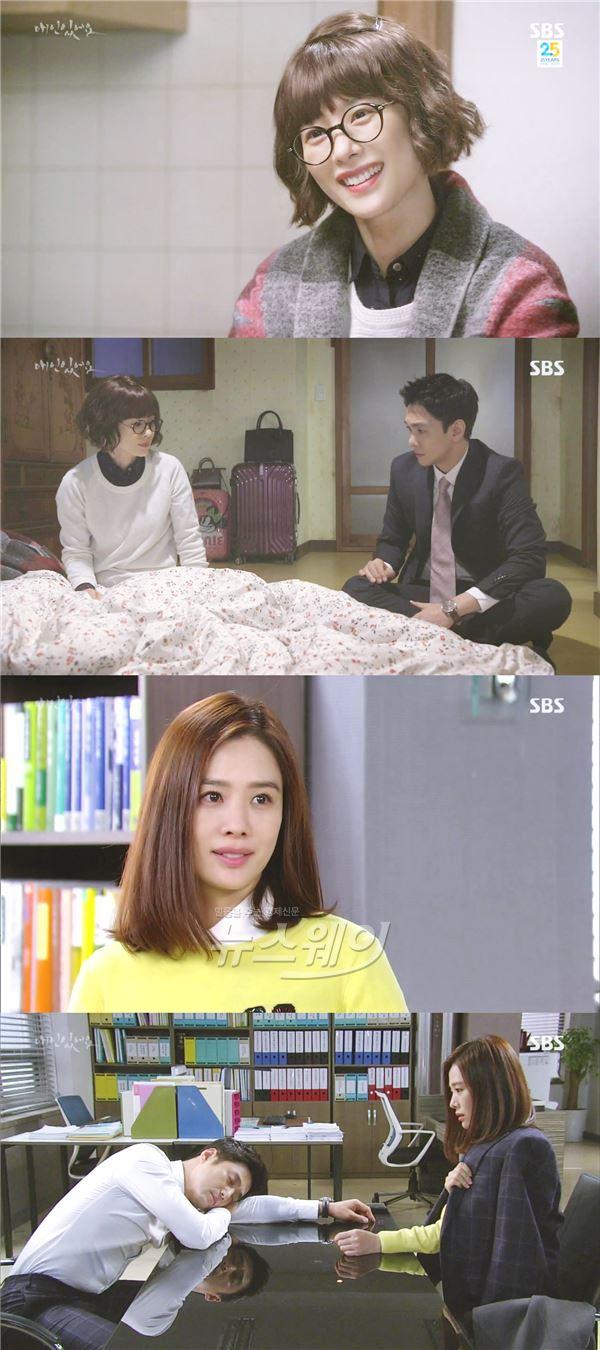 김현주, 유창한 연변사투리 비하인드… '애인있어요' 농익은 연기 몰입도↑