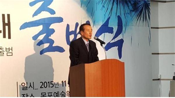 유선호 전 의원, '전남희망연대' 10일 출범