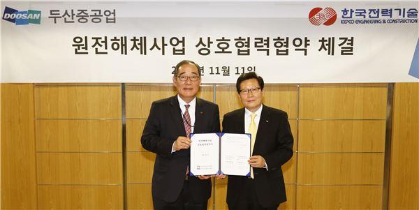 한국전력기술-두산중공업, 원전해체기술 협약 체결