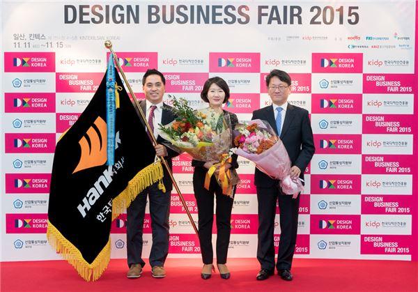 한국타이어, '대한민국 디자인대상' 국무총리 표창