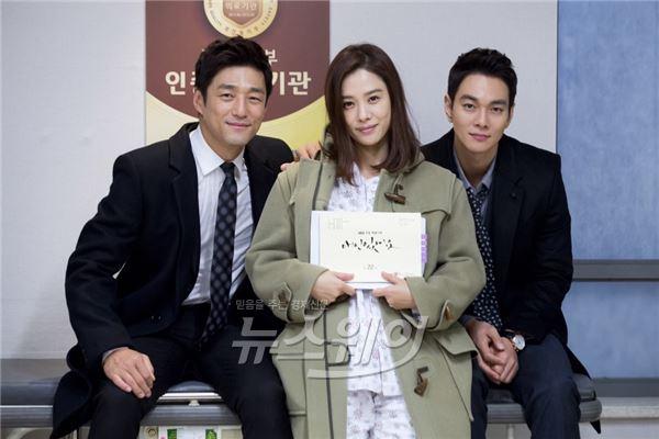 '애인있어요', 야구중계 종료후 방송… 김현주 비밀 밝혀지나
