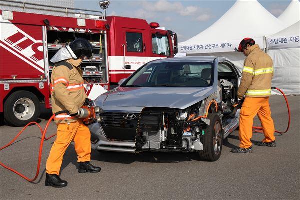 현대차, 소방대원 자동차 안전구조 세미나 개최