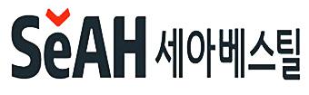이승휘 세아베스틸 부회장, 3Q 누적보수 6억700만원