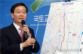 '서울~세종 고속도로' 요금폭탄 우려 제기