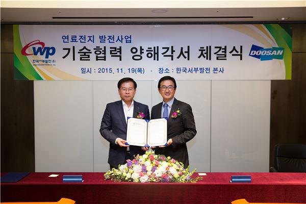 한국서부발전-두산, 연료전지 기술 MOU 체결