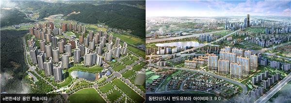 서울~세종고속도로 개통 호재, 꼭 잡아야할 아파트는