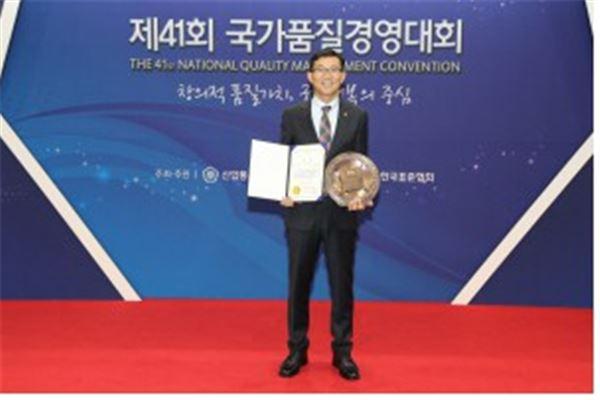 김재식 농어촌公 영산강사업단 차장...제2호 '국가품질명장'