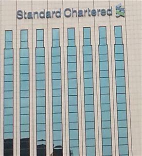 구조조정없다던 한국SC은행 대규모 명퇴 '충격'
