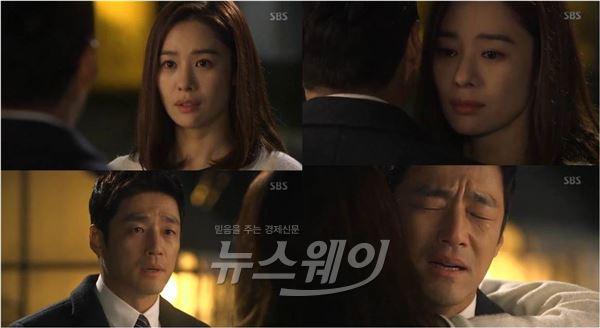 지진희·김현주, 두번째 사랑시작… '애인있어요' 일주일 어떻게 기다리나 (종합)
