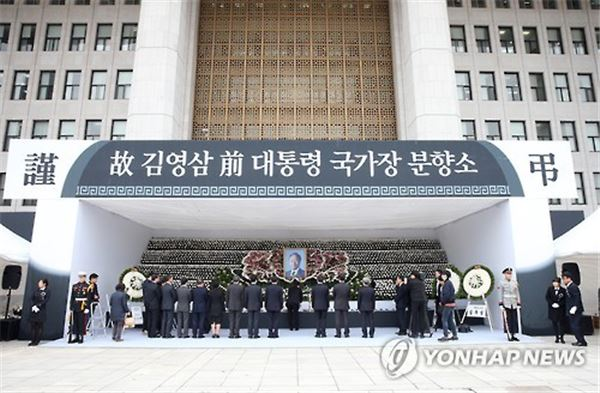 YS분향소 국회 설치…26일까지 24시간 개방