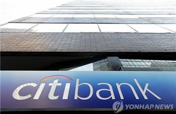 한국씨티은행 노사, 지점망 개편 놓고 갈등