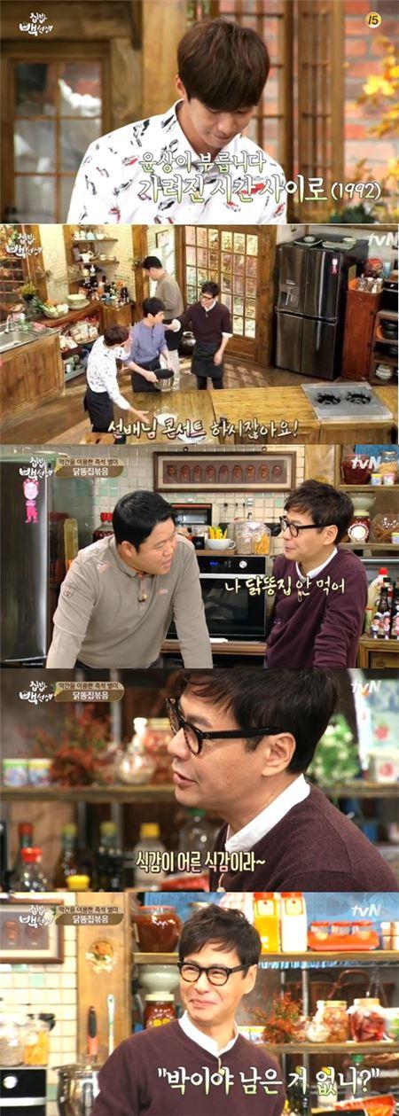 """윤상, '집밥 백선생' 윤박의 센스있는 홍보에 감동…""""이 노래 알아주니 감동"""""""