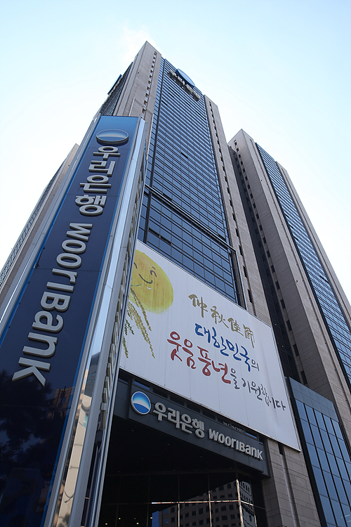 우리은행 200개 글로벌네트워크 깃발…민영화 첨병