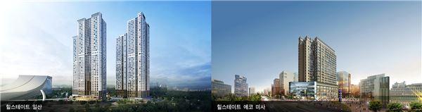 현대건설, 힐스테이트 일산·에코 미사 오피스텔 모델하우스 27일 동시 오픈