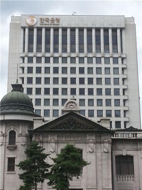 한국은행 신입직원 70명 중 30명이 여성…'역대 최대'
