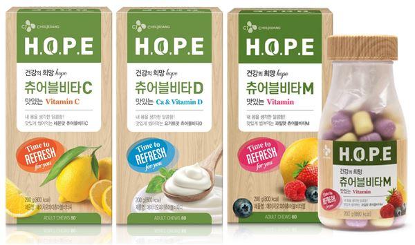 CJ제일제당, 'H.O.P.E 츄어블 비타민' 선보여