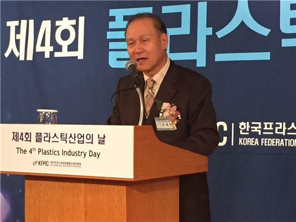 """조봉현 프라스틱연합회장 """"내년 청년실업 해결 앞장설 것"""""""