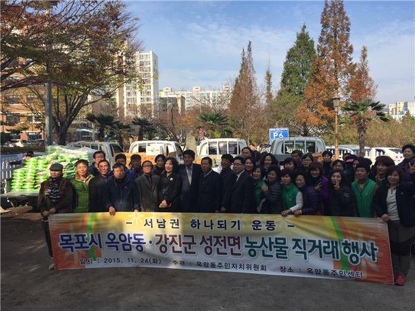 목포시, '강진군 성전면 농산물 직거래 행사' 개최