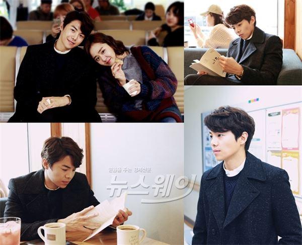 박은석, 문근영과 다정한 모습… '마을' 마지막까지 존재감 발휘