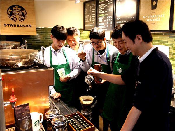 스타벅스, 협력사 동반성장 커피세미나 개최