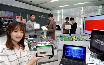 LGU+, 상암사옥에 5G기술시험센터 구축