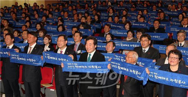 '참여와 나눔'...올해 자원봉사자 대축제 '성황'