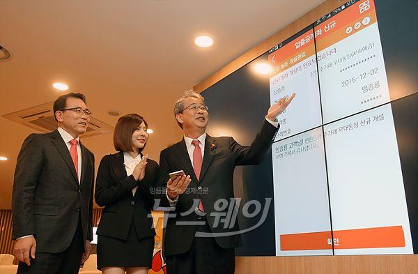 신한은행, 국내 최초 '비대면' 써니뱅크·디지털키오스크 출범