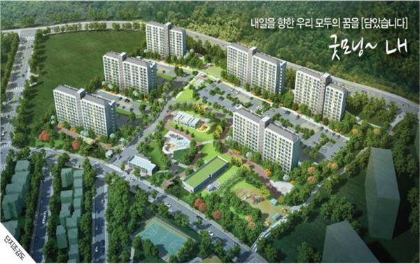 LH, 제주 서귀포 강정 국민임대 556세대 입주자 모집