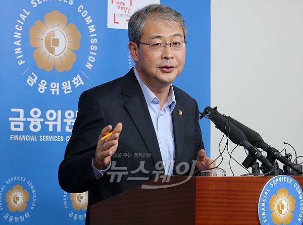 """임종룡 """"신용위험  D등급 기업 신속한 퇴출 유도 하겠다"""""""