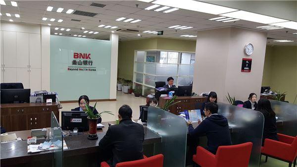 부산銀 중국 칭다오지점, 위안화 영업 본인가 취득