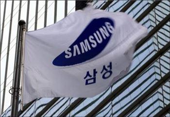 삼성, 임원 294명 승진…승진자 수 300명선 붕괴(1보)