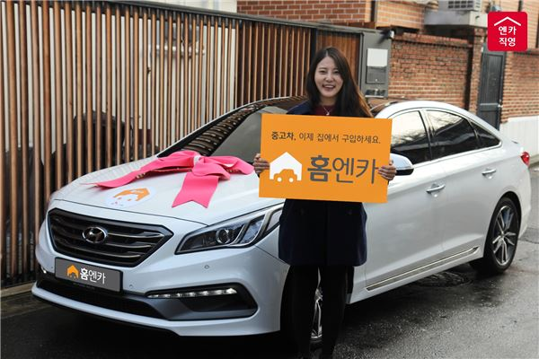 SK 엔카, '홈엔카' 서비스 연말까지 연장