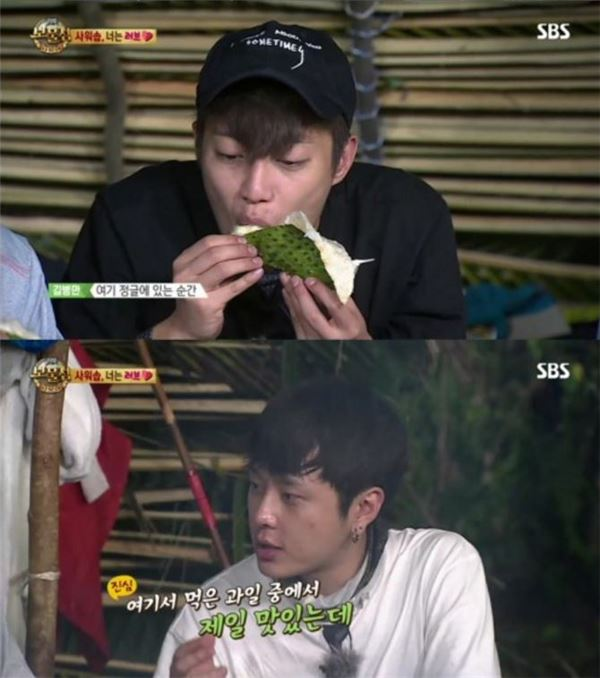 정글의법칙 '사오솝' 그 맛은?…네티즌 궁금증 폭발