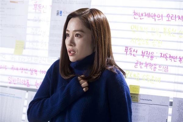 김현주, 흑화 시작되나… '애인있어요' 기억 되찾고 싸늘하게 변화